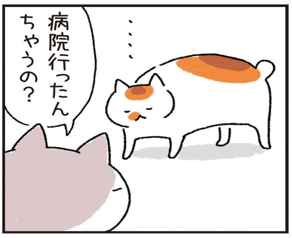 f:id:akihuooblog:20180328142735p:plain