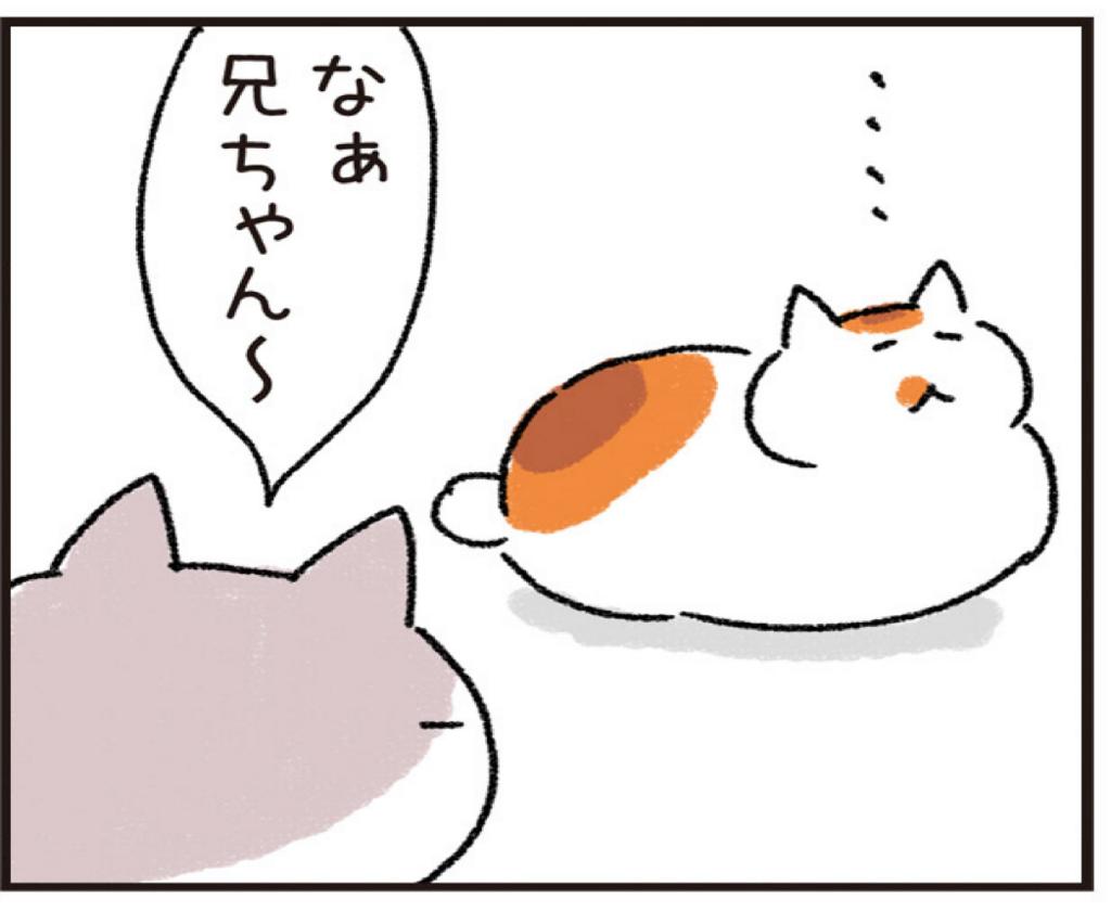 f:id:akihuooblog:20180328142818p:plain