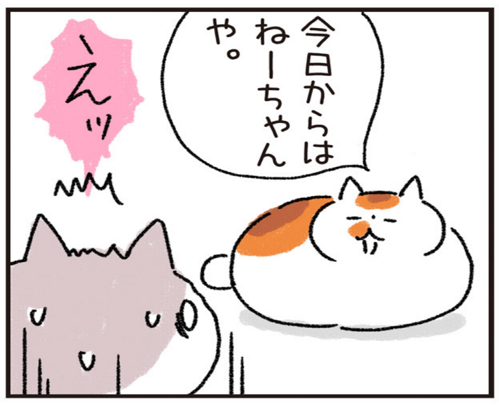 f:id:akihuooblog:20180328142841p:plain