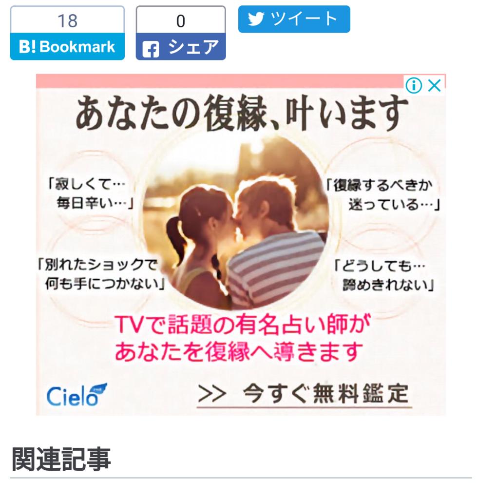 f:id:akihuooblog:20180524142030p:plain