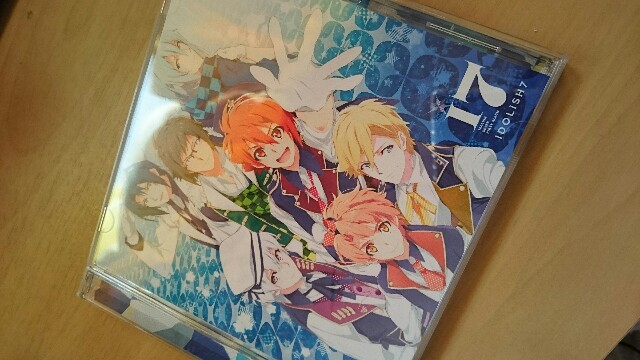 f:id:akihuyu:20170305150152j:image