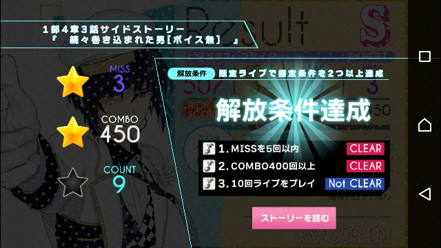 f:id:akihuyu:20170503205600j:image