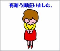 f:id:akii090502:20161115123705j:plain