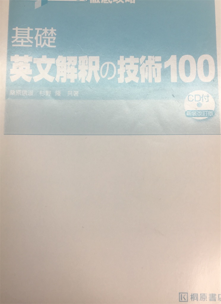 f:id:akiii114514:20190315134404j:image