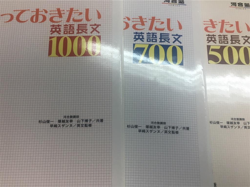 f:id:akiii114514:20190315151409j:image