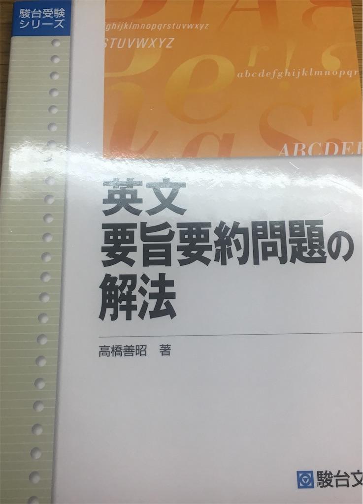 f:id:akiii114514:20190315151832j:image