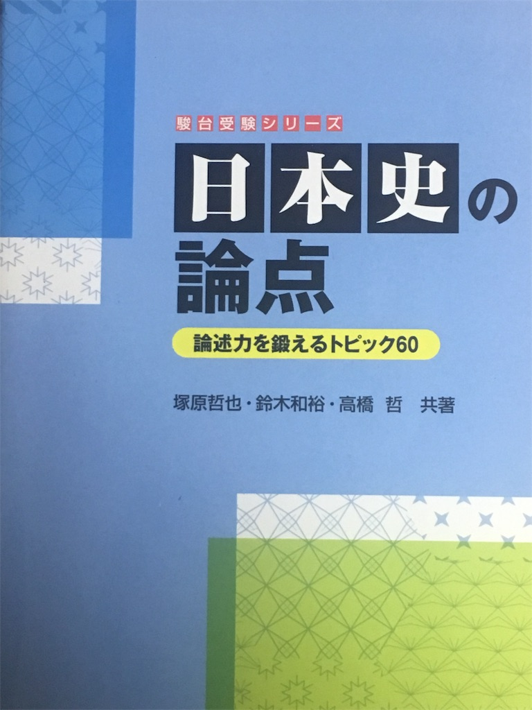 f:id:akiii114514:20190317191936j:image