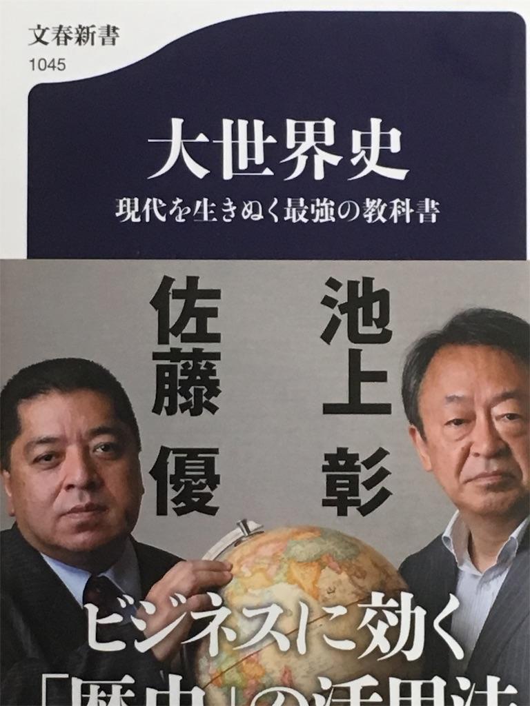 f:id:akiii114514:20190320164410j:image