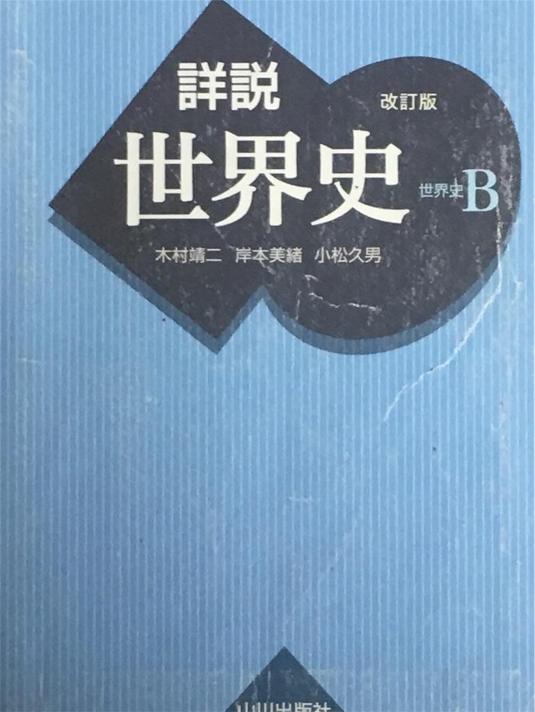 f:id:akiii114514:20190320165114j:image