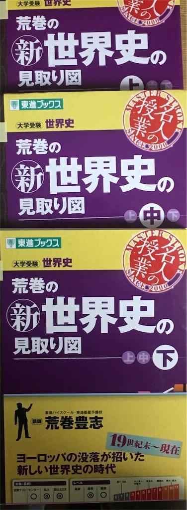 f:id:akiii114514:20190320165540j:image