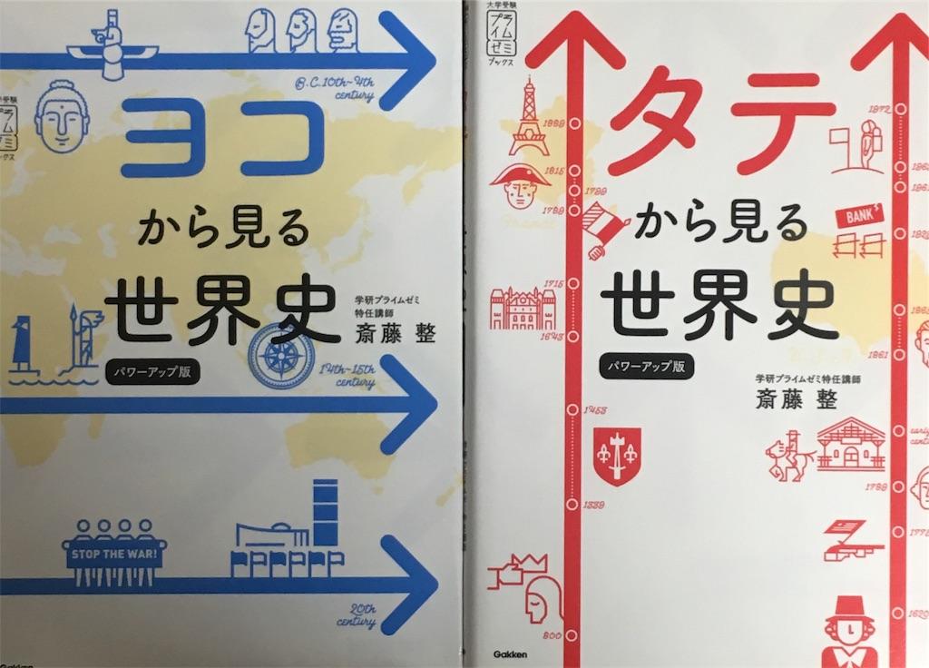 f:id:akiii114514:20190320165824j:image