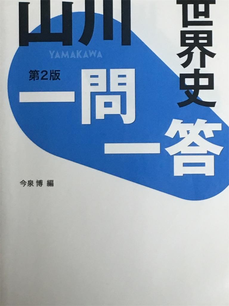 f:id:akiii114514:20190320170713j:image