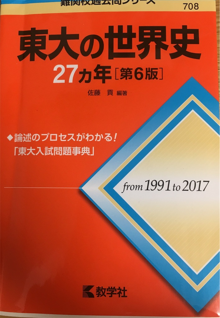 f:id:akiii114514:20190320171128j:image