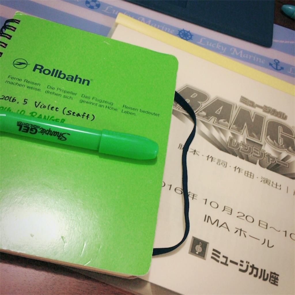 f:id:akiiiita03:20160908230911j:image