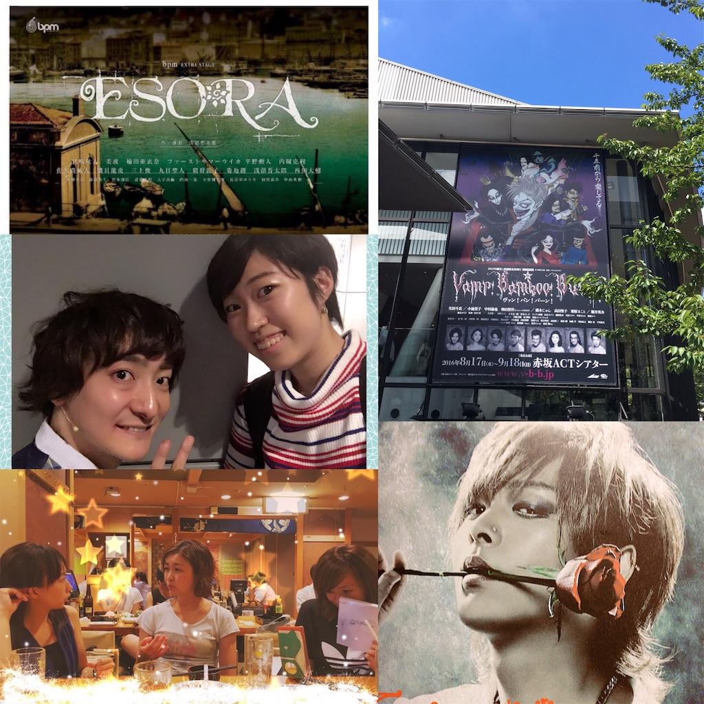 f:id:akiiiita03:20160910223707j:image