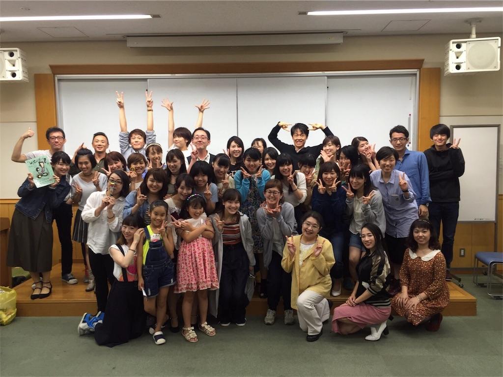 f:id:akiiiita03:20160921223735j:image