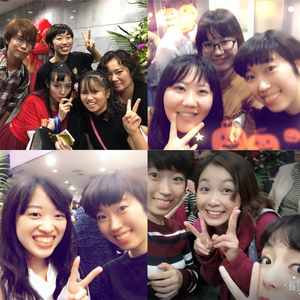 f:id:akiiiita03:20161025182137j:image