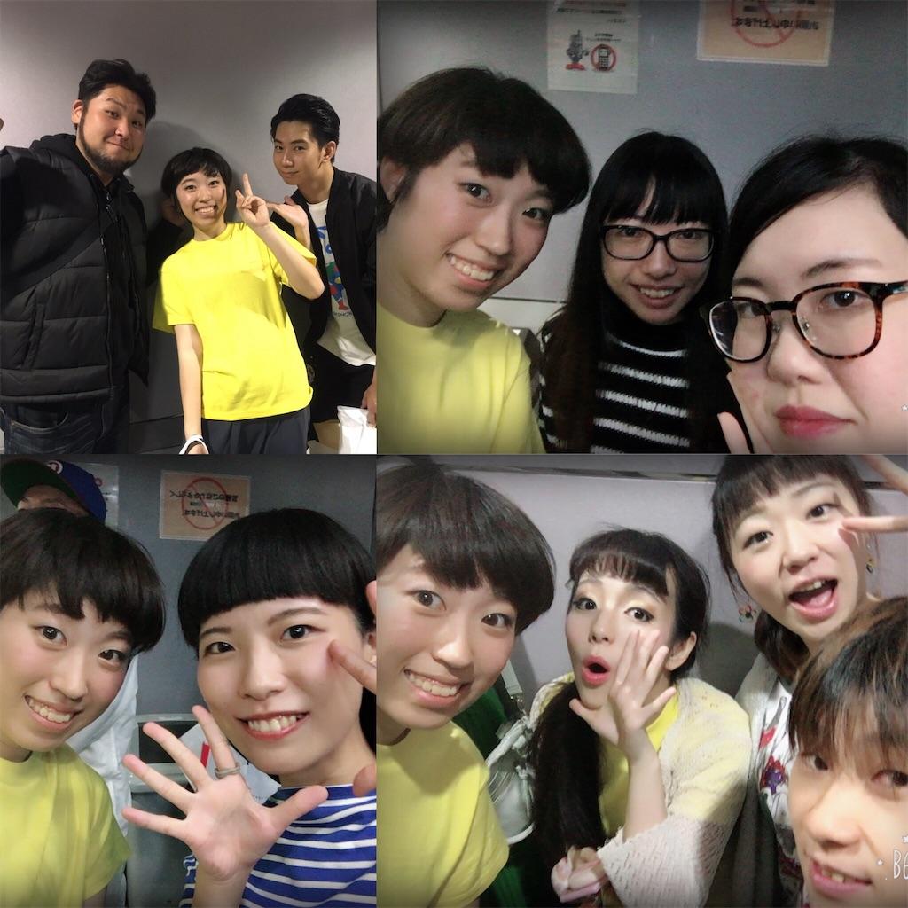 f:id:akiiiita03:20161025182208j:image
