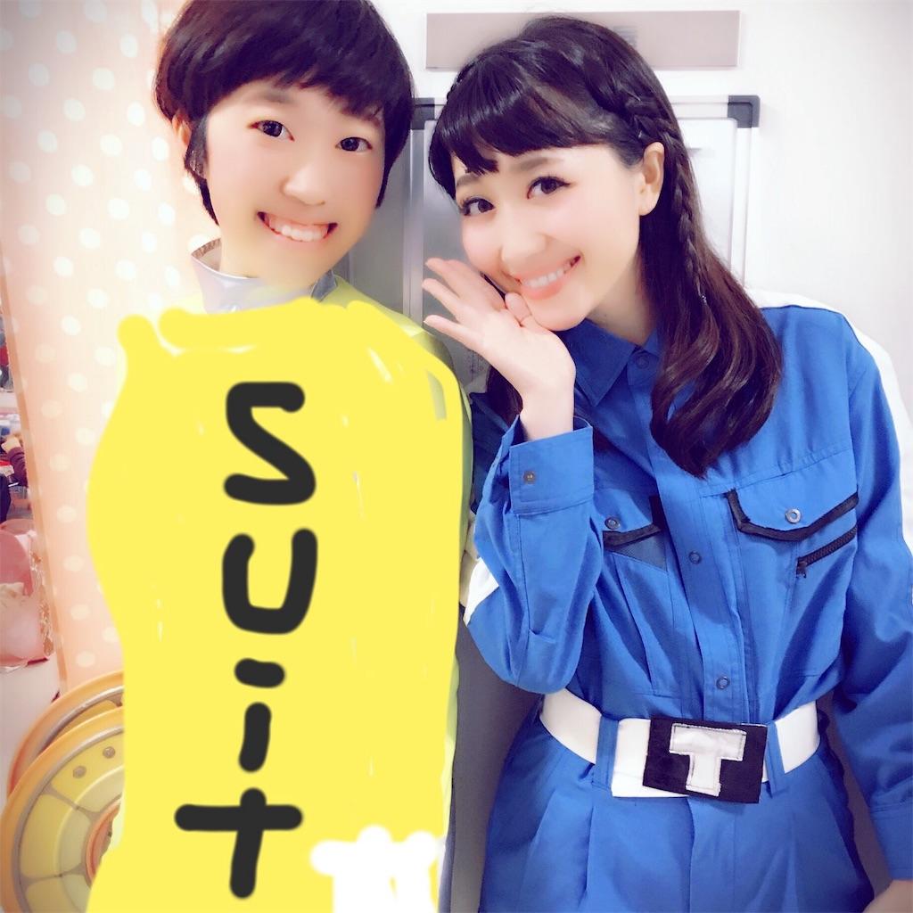 f:id:akiiiita03:20161026233008j:image