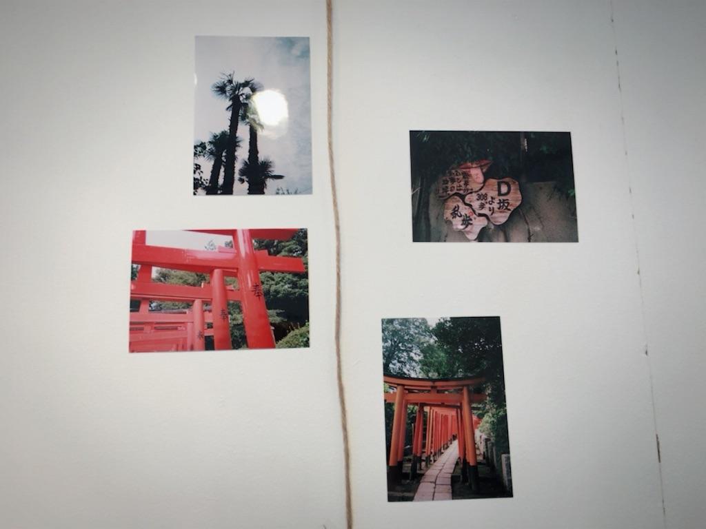 f:id:akiiiita03:20161029195648j:image
