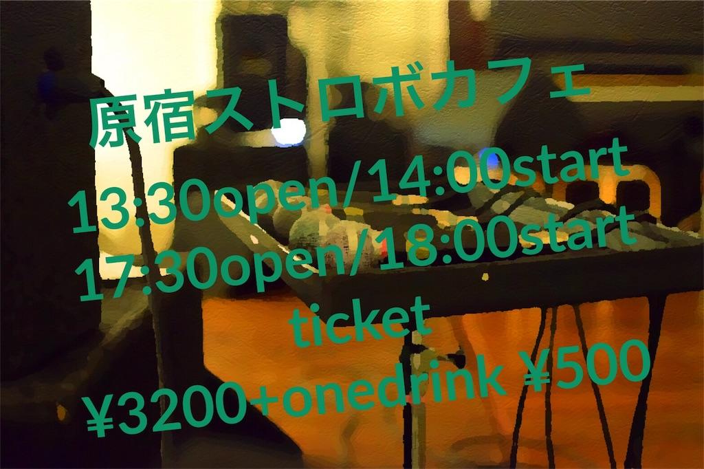 f:id:akiiiita03:20170215143550j:image