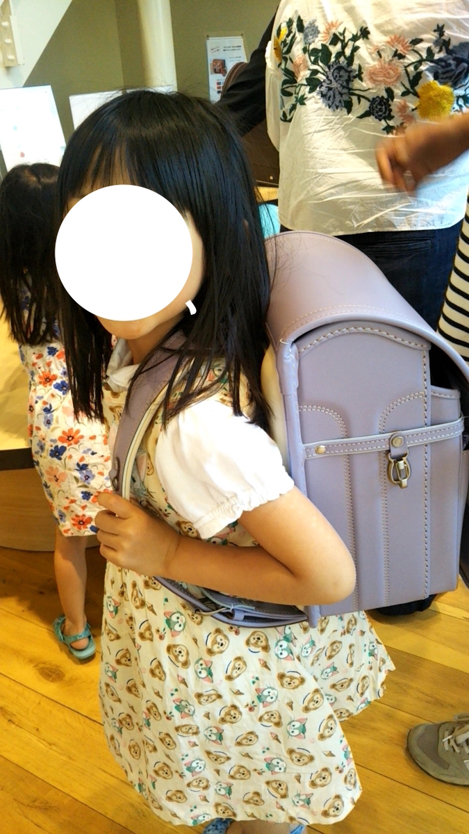 f:id:akiiroakiiro:20190409231904j:plain
