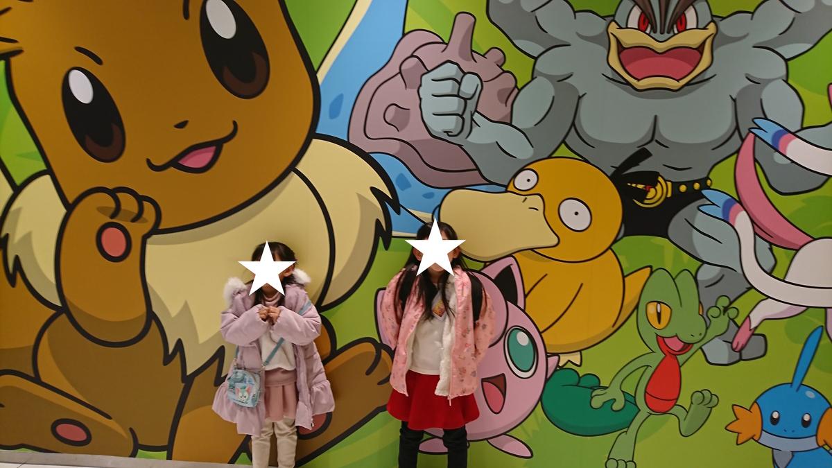 f:id:akiiroakiiro:20190411153509j:plain