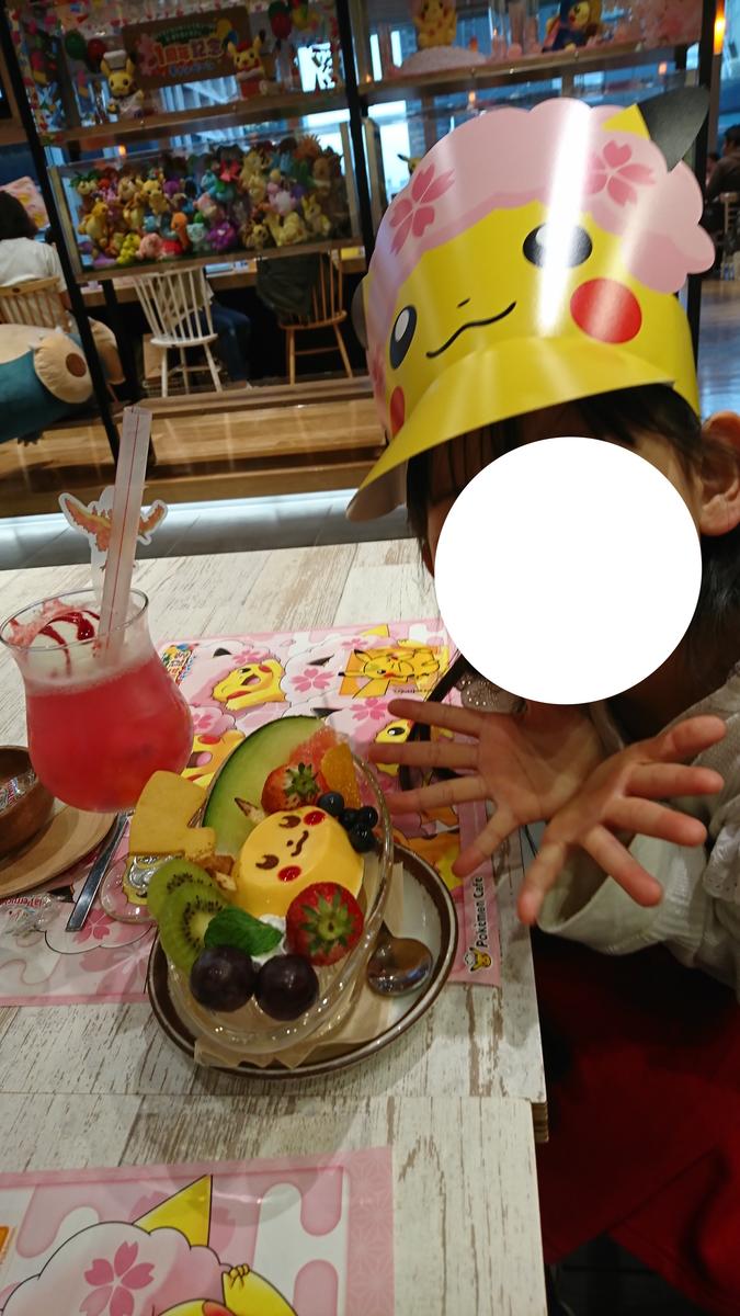 f:id:akiiroakiiro:20190411155157j:plain