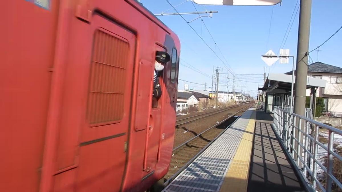 f:id:akiisokamiiijimatoritetu:20210413200447j:plain