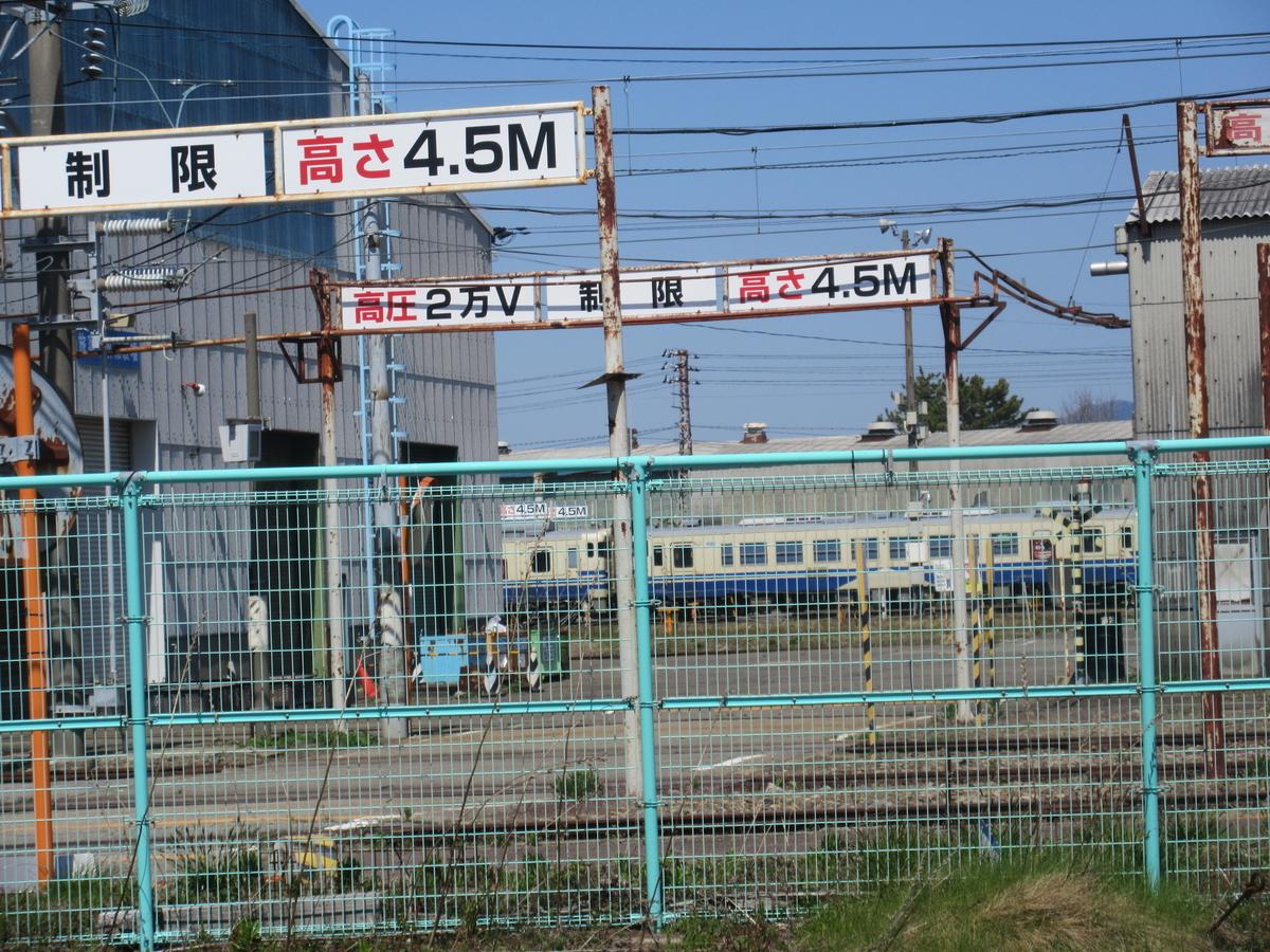 f:id:akiisokamiiijimatoritetu:20210429123812j:plain