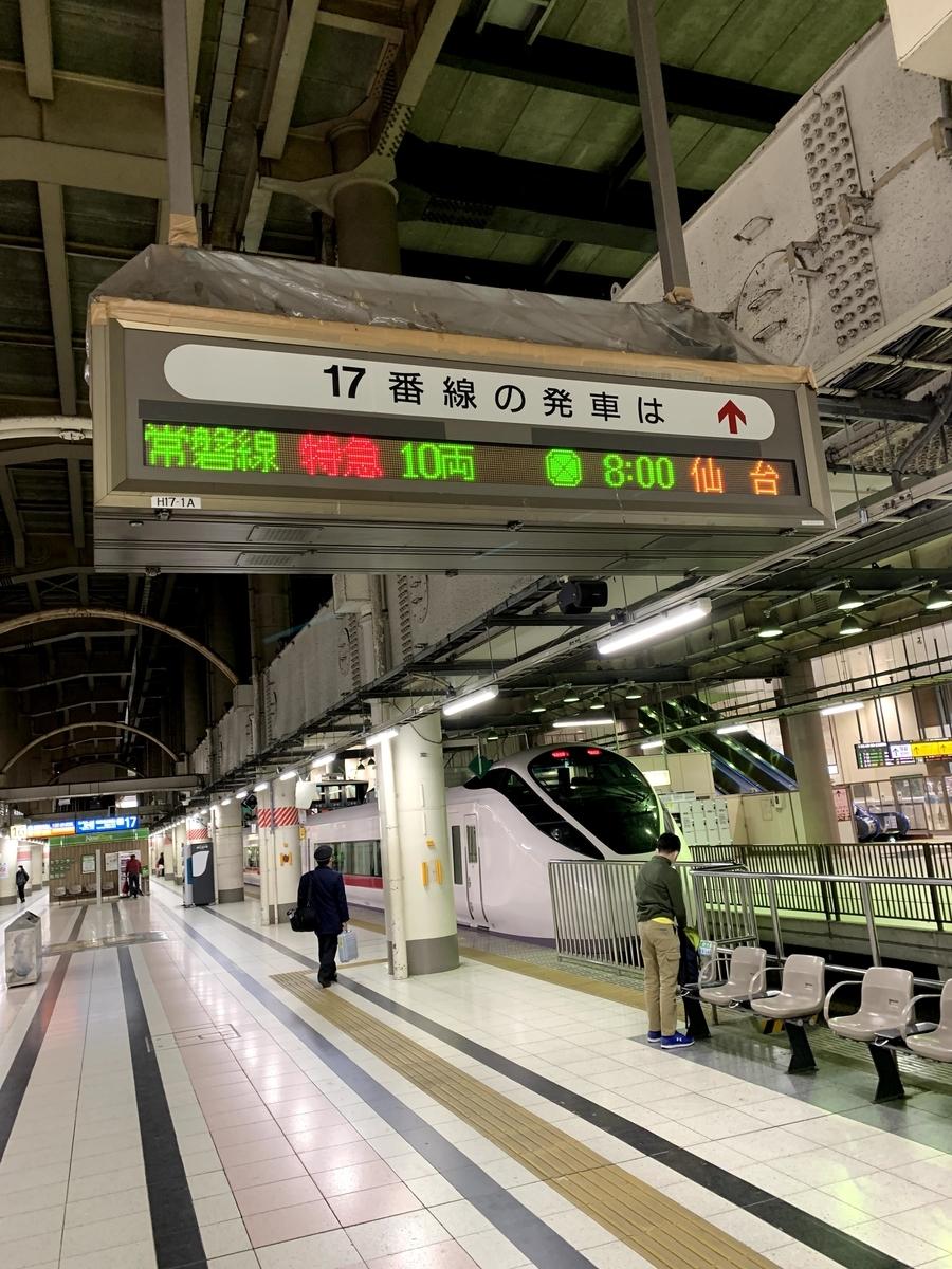 f:id:akijironotabi:20200518155656j:plain