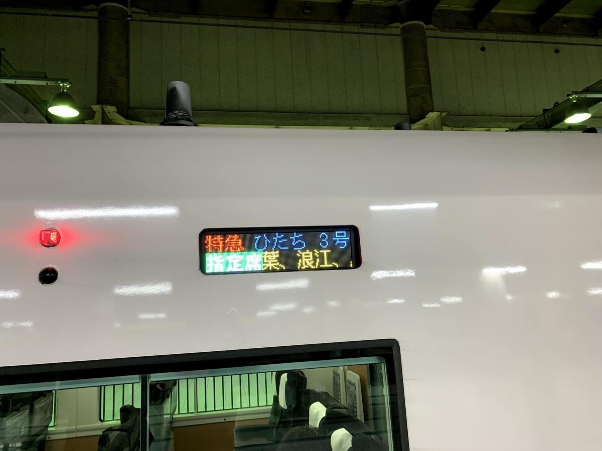 f:id:akijironotabi:20200518155809j:plain
