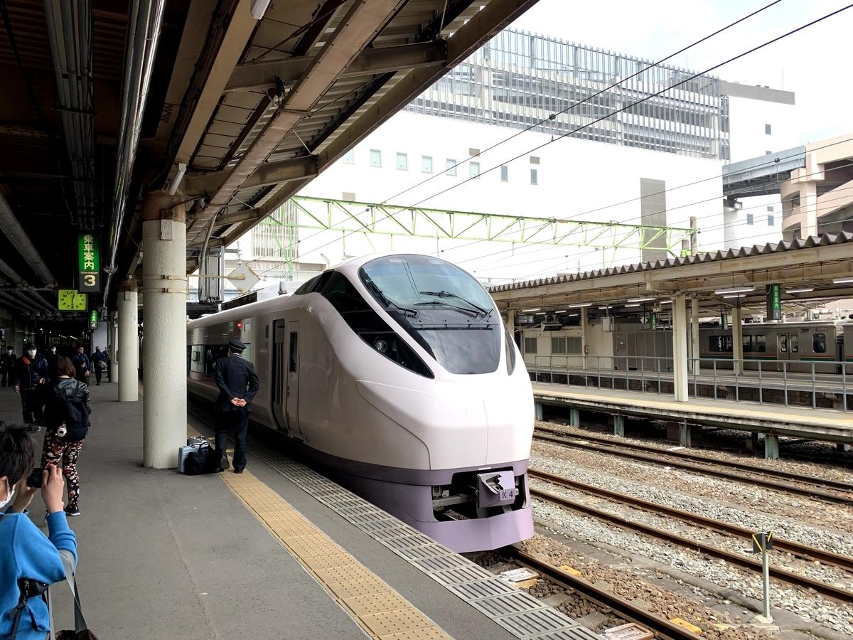 f:id:akijironotabi:20200608221423j:plain