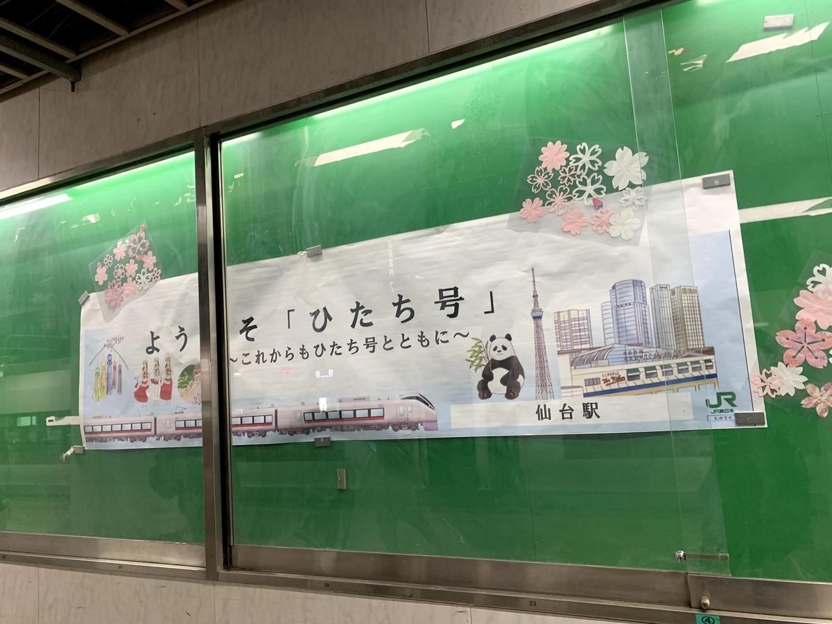 f:id:akijironotabi:20200608225115j:plain