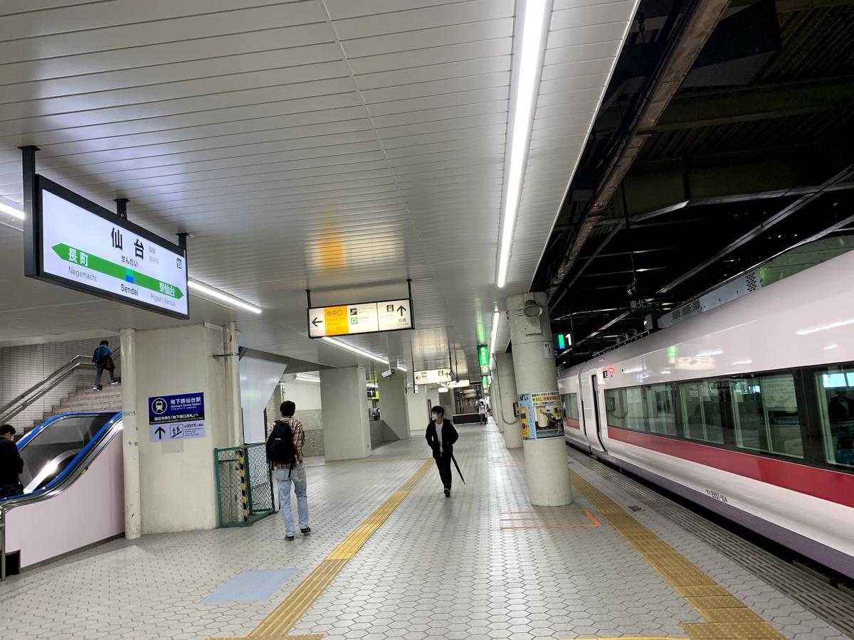 f:id:akijironotabi:20200608225150j:plain
