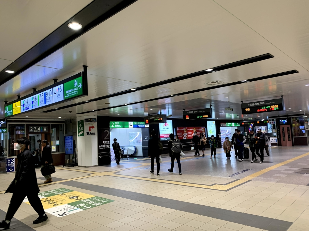 f:id:akijironotabi:20200608230435j:plain