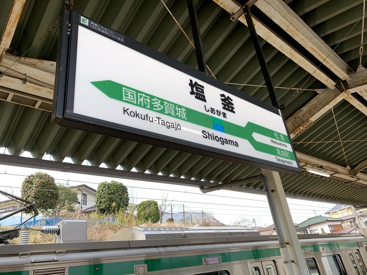 f:id:akijironotabi:20200608231157j:plain
