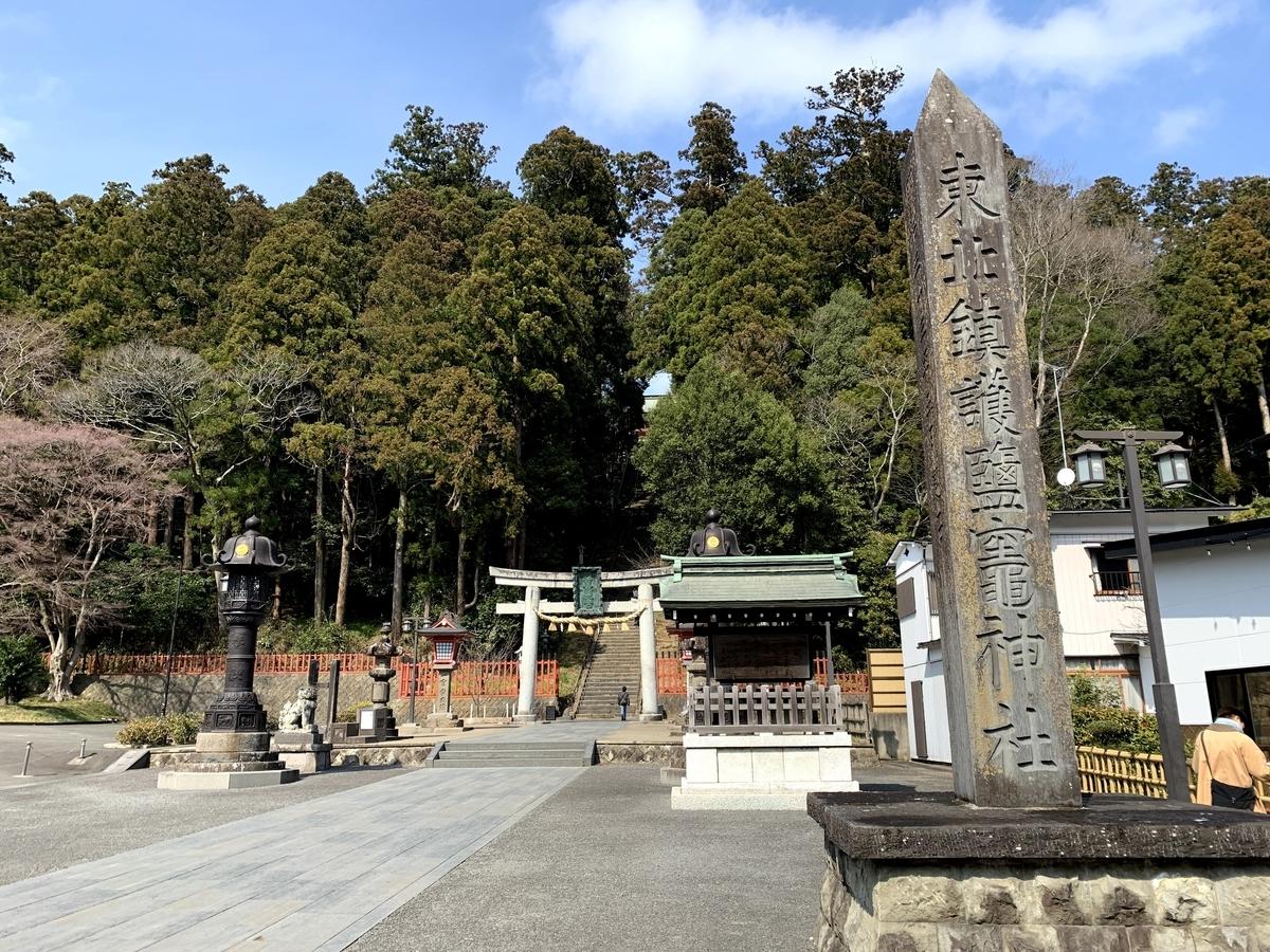 f:id:akijironotabi:20200608231610j:plain