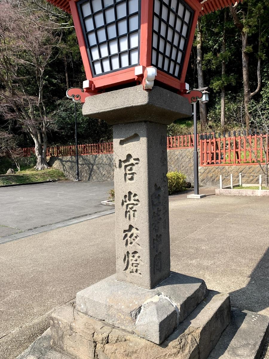 f:id:akijironotabi:20200608231950j:plain