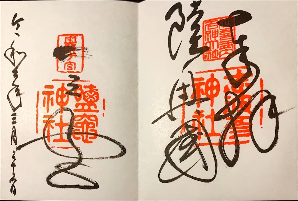 f:id:akijironotabi:20200609111258j:image