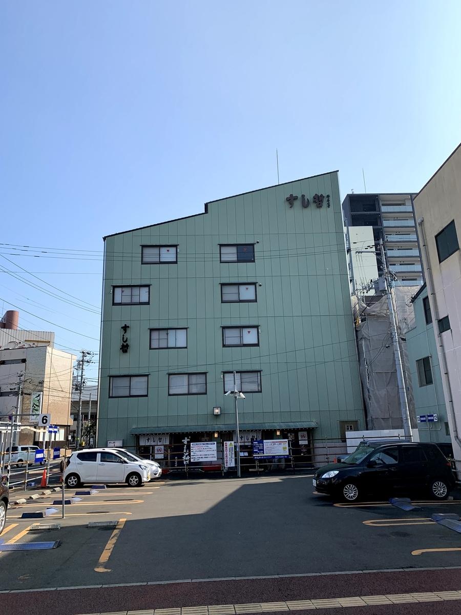 f:id:akijironotabi:20200612162611j:plain