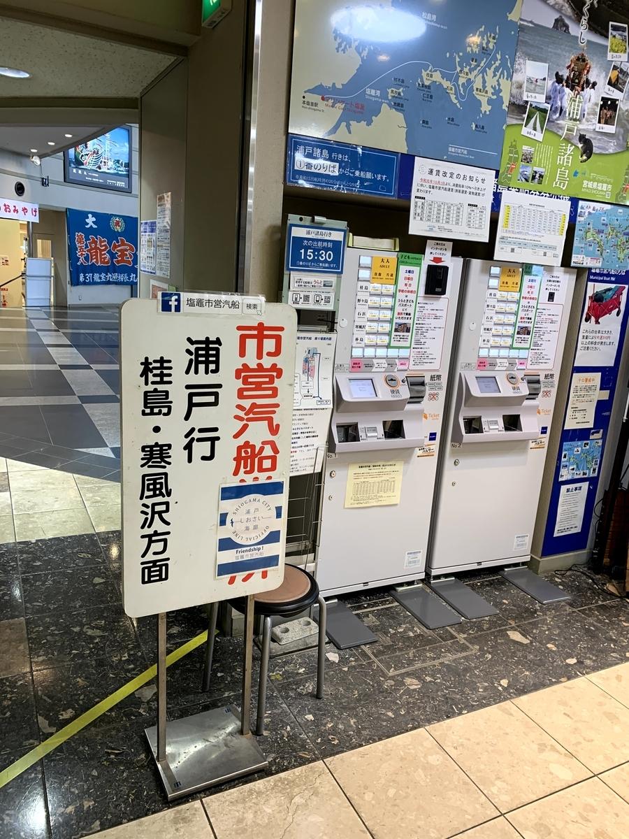 f:id:akijironotabi:20200612164221j:plain