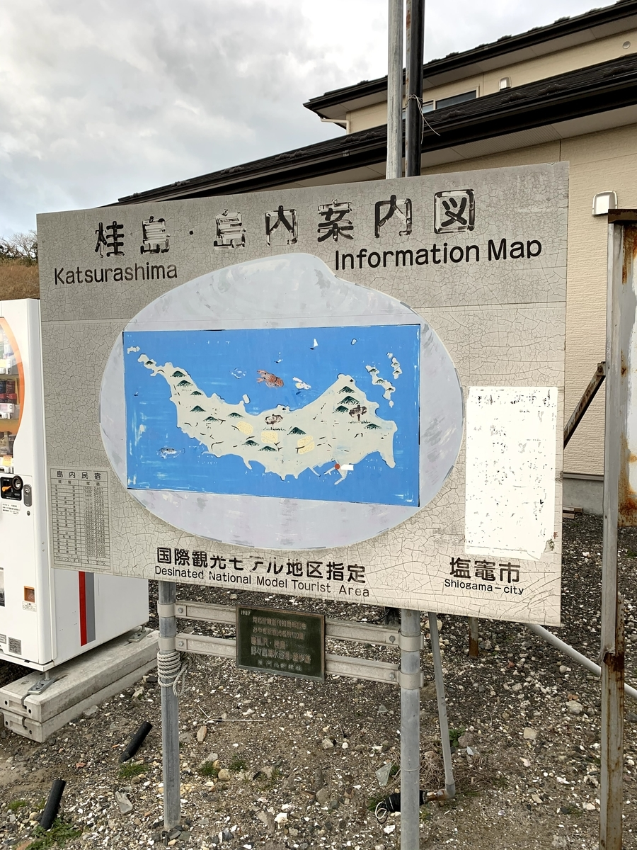 f:id:akijironotabi:20200613030455j:plain