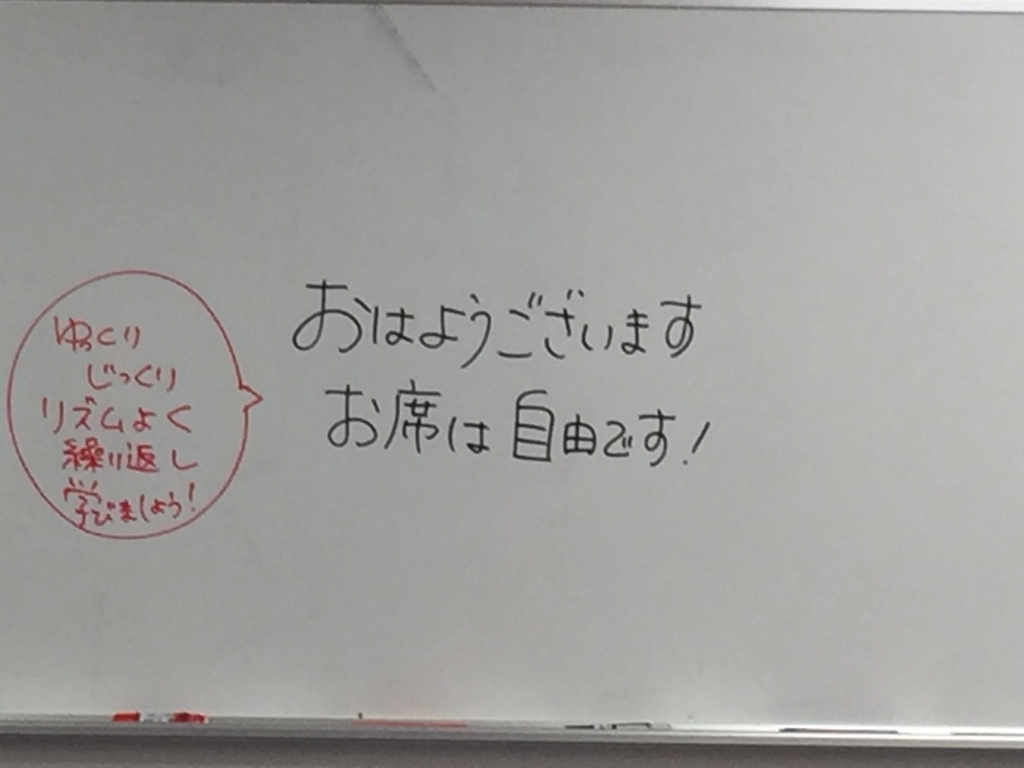 f:id:akika-ainoarukurasu:20170213005717j:plain