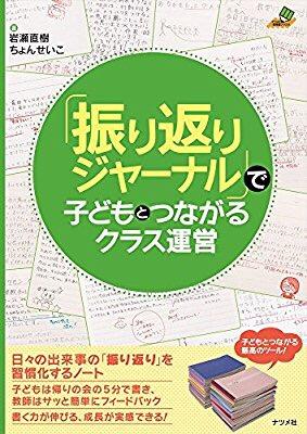 f:id:akika-ainoarukurasu:20170923070531j:plain