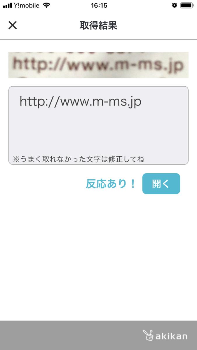 f:id:akikan_llc:20190703162739p:plain