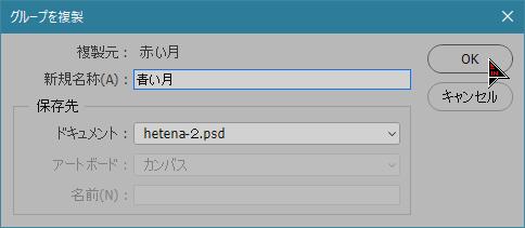 f:id:akikana99:20170124181801p:plain