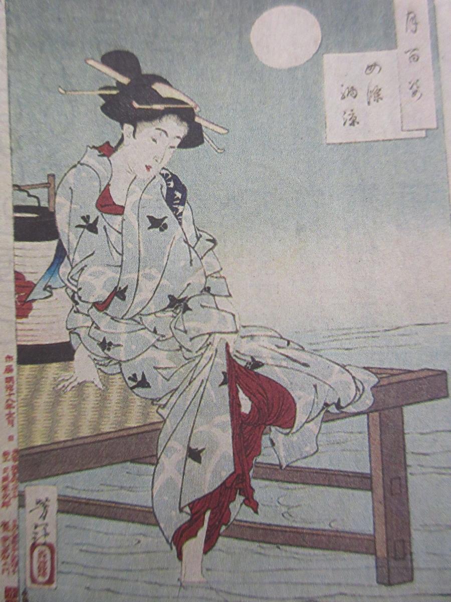 f:id:akikasugai:20190316215128j:plain