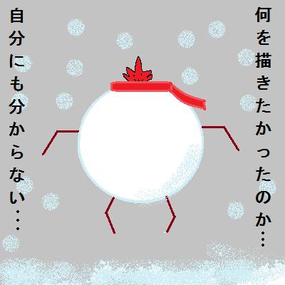 f:id:akikazemomiji-room:20171126003957p:plain