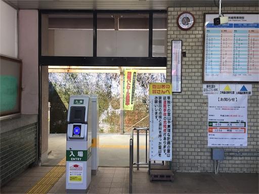 f:id:akikazu_sato:20160409215945j:image